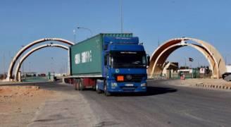 العراق تدعو لزيادة التبادل التجاري مع الأردن