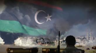 خطة أممية من ٧ نقاط لحل الأزمة الليبية