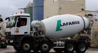 الاستماع لشهود بفضيحة قضية شركة لافارج في سوريا