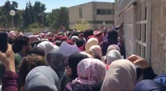 ناشطون يعلقون على تدافع المستجدين أمام 'الأردنية': أم الجامعات!
