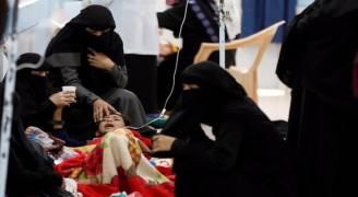 حالات الكوليرا باليمن قد تصل لمليون بحلول نهاية العام