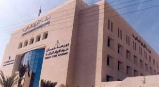 ١١.٧ مليون دينار قيمة الأسهم المشتراة من مستثمرين غير أردنيين أيلول ٢٠١٧