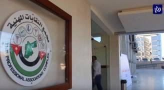 مزارعون وتجار يطالبون الحكومة بإنقاذ القطاع الزراعي في الأردن.. فيديو