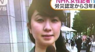 اليابان .. صحفية عملت ١٥٩ ساعة إضافية في شهر.. فماتت!