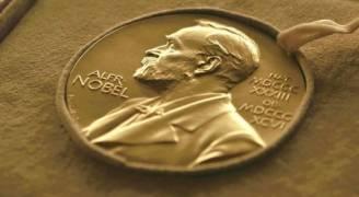 من أين جاءت جائزة نوبل..تفاصيل