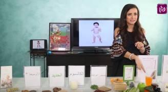 التغذية الصحية للحوامل.. فيديو