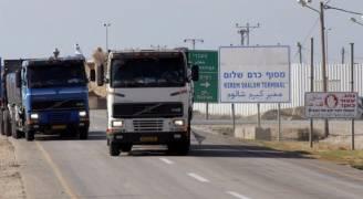 فتح 'كرم أبو سالم' بعد إغلاق ٤ أيام