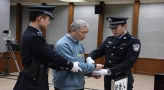 الصين عاقبت أكثر من مليون مسؤول فاسد منذ ٢٠١٣