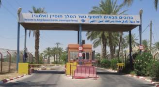 الاحتلال يمنع وفد حماس الضفة من المشاركة بحوارات المصالحة