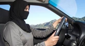 تحرير أول مخالفة بحق امرأة سعودية قادت سيارتها بالرياض