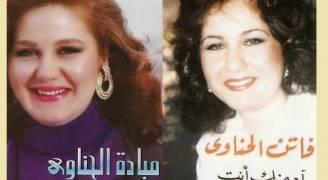 رحيل المطربة السورية فاتن الحناوي بعد صراع مع المرض