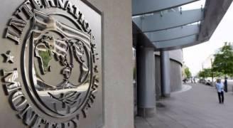 صندوق النقد أكثر تفاؤلا حيال النمو العالمي لكنه يدعو الى اصلاحات