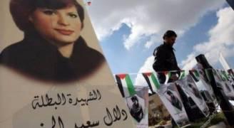 بلجيكا تعلق تمويل المدارس الفلسطينية