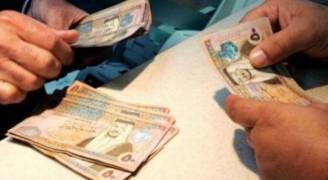 مديونية الأفراد لدى البنوك ترتفع إلى ٩,١ مليار دينار