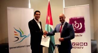 اتفاقية شراكة إعلامية بين رؤيا وهيئة أجيال السلام