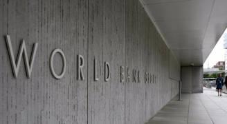 البنك الدولي يتوقع تحسن النمو الاقتصادي في الشرق الأوسط وشمال افريقيا