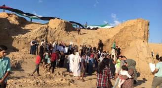 تظاهرة في غزة ضد تجريف أقدم مدينة كنعانية في فلسطين