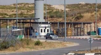 الاحتلال يغلق حاجز بيت اكسا بالقدس