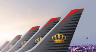 الملكية تواصل تخفيض أسعار التذاكر