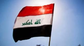 رفع العلم العراقي في كركوك