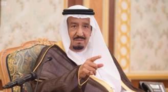 الملك سلمان يدعو جميع الأطراف في العراق لضبط النفس