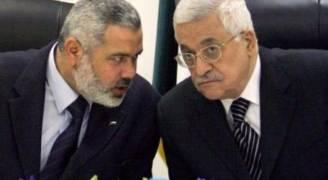 حماس تعتبر أن استمرار الإجراءات العقابية تعكر أجواء المصالحة في غزة