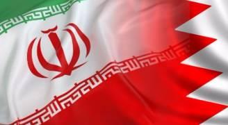 البحرين تتهم ايران بإيواء ١٦٠ مطلوبا أمنيا