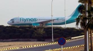 بعد ٢٧ عاما.. أول طائرة سعودية تصل بغداد