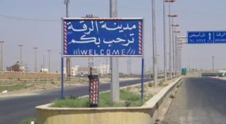 جثث متعفنة وزنازين خالية في الرقة السورية بعد طرد 'داعش'