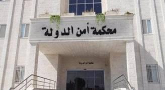 محاكمة ارهابي خطط لقتل ضابط أمن في عيد الأضحى الماضي