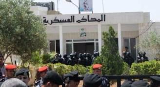 بدء محاكمة موظف جامعي امام امن الدوله بتهمة التحريض على نظام الحكم