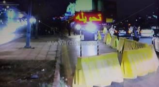 إغلاق جزئي في بعض شوارع عمان الجمعة والسبت..تفاصيل