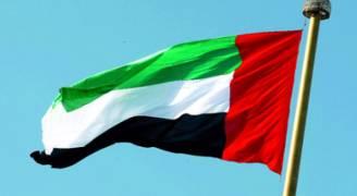 الإمارات تستحدث وزارات للذكاء الاصطناعي والأمن الغذائي