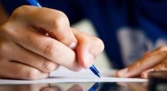 الأمانة تدرج كتابة الاخبار الصحفية من المهن المسموح مزاولتها في المنزل