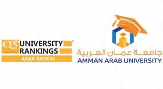 'عمان العربية' تدخل قائمة أفضل ١٠٠ جامعة عربية