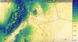 نهاية الاسبوع.. طقس بارد نسبي مع بقاء فرص الأمطار واردة في مناطق مختلفة