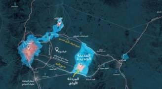 تعرف على مناخ 'المدينة الجديدة' أو عمان 'الجديدة'