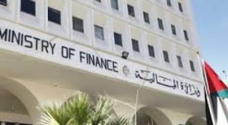 'المالية' تستكمل ربط الوزارات والدوائر الحكومية بنظام المعلومات المالية الحكومية