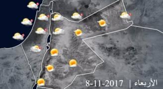 الأربعاء: انخفاض على درجات الحرارة وتكاثر السحب تدريجياً ..فيديو