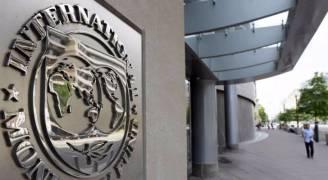 صندوق النقد الدولي لا يوصي الأردن برفع الدعم عن الخبز