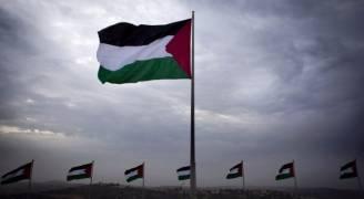 قوى ديموقراطية فلسطينية تؤكد أهمية بناء النظام السياسي الفلسطيني