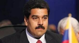 مادورو يستبعد بالمطلق اعلان فنزويلا توقفها عن سداد ديونها