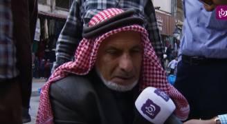 ماذا يخطر في بالك عندما تسمع اسم الملك حسين.. فيديو