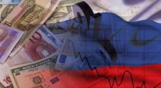 تباطؤ نمو الاقتصاد الروسي في الربع الثالث لـ٢٠١٧
