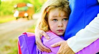 الخوف من المدرسة قد يؤدي إلى أفكار انتحارية أو رفض التعليم.. فيديو