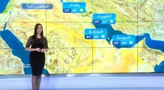 طقس خريفي معتدل ومناسب للنشاطات الخارجية الخميس.. فيديو