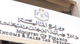 الضريبة: لا إعفاء لغرامات ضريبتي الدخل والمبيعات