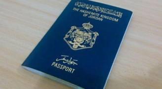 الشهوان:  قريبا .. جواز الكتروني للاردنيين غير مسبوق عربيا واقليميا