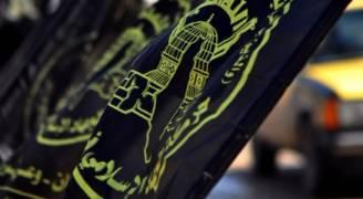 الجهاد الإسلامي: سلاح المقاومة غير مطروح للنقاش
