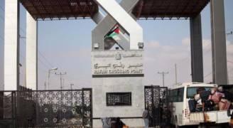 مصر تفتح معبر رفح السبت مؤقتا